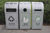 Garbage bin — Foto Stock