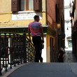 Gondolier of Venice - Stock Photo