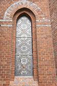 Leaded Church Window — Stock Photo