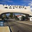 Marbella main arch — Stock Photo