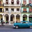 Stock Photo: Havana, Cuba. Street scene.