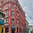 Stock Photo: Hotel Ambos Mundos in Havana