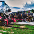 Tourist sugar trains, SantClara, Cuba — Stock Photo #8643790
