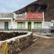 Stock Photo: Fishermans hut in Cape Verde