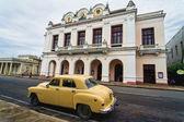Tomas Terry Teater,Cienfuegos, Cuba — Stock Photo