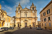 St. Paul's Cathedral, Mdina — Stock Photo