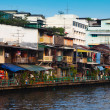 Bangkok homes — Stock Photo #8696425