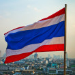 Thailand flag — Stock Photo #8697129