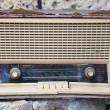 Radio, worn out — Stock Photo