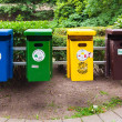 Recycling litter bins — Stock Photo #8713683