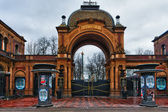 Tivoli Gardens entrance Copenhagen, Denmark. — Stock Photo