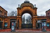 Tivoli Gardens entrance Copenhagen, Denmark. — Stock Photo