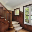 Stock Photo: Foyer with wood paneling