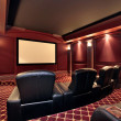 Theater in luxury home - Stock Photo