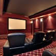 Theater in luxury home — Stock Photo