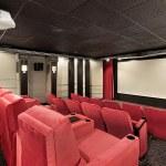 家庭影院与红色椅子 — 图库照片 #8688786