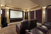 Theater room with lounge chairs — Stock Photo