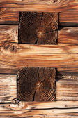 Wood_texture — Photo