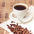 Coffee — Stock Photo #9070344