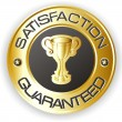 Satisfaction gold — Stock Photo