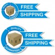 Royalty-Free Stock Imagen vectorial: Free shipping
