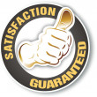 Satisfaction guaranteed — Foto de Stock