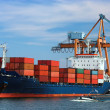 Stock Photo: Docked container ship