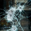 Stock Photo: Smashed window