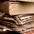 Antique stack of books — Stock Photo