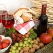 Wine and basket - Stock Photo
