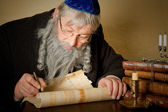 Jewish parchment — Stock Photo