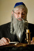 Torah pointer — Stock Photo