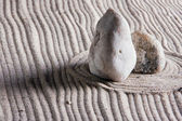 Peaceful rocks — 图库照片