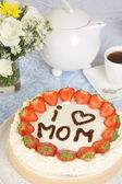 Mother's day pastry — Stock Photo