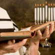 Stock Photo: Jewish Prayer