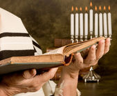 Jewish Prayer — Stock Photo