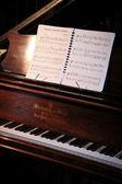 Classic Piano — Stock Photo