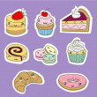 Set of cute sweet stickers — Stock Vector #10041369
