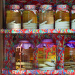 Stock Photo: Habu snakes in alcohol jars