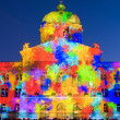 Light show on Swiss government building - Stock Photo