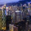 Hong Kong Night Skyline - Stock Photo