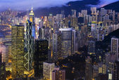 Hong Kong Night Skyline — Stock Photo