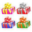 Colored gifts - Stock Photo