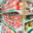 Supermarket — Stock Photo #10626908