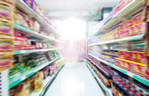 Supermercato — Foto Stock