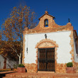 Little Spanish church - Stock Photo