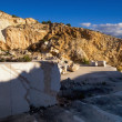 Marble quarry — Stock Photo #9460728