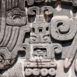 Glyph in Xochicalco (Mexico) — Stock Photo