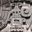Stock Photo: Glyph in Xochicalco (Mexico)