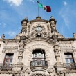 Stock Photo: Government Palace, Guadalajar(Mexico)
